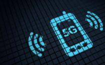 5G终端加速普及 7月份5G手机占同期手机出货量62.4%