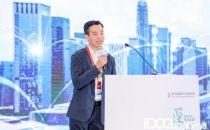【IDCC2020深圳站】华为李伟:智能数据中心开启信息基建新模式
