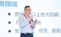 【IDCC2020深圳站】瑞达电源廖波:无电网支持的数据中心用电保障