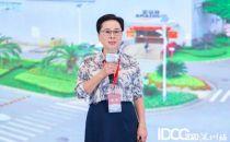 【IDCC2020深圳站】南方物流官金仙:夯实新基建 助力大湾区新经济--南香谷云数据中心