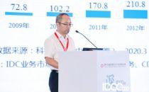 【IDCC2020深圳站】中国IDC圈刘源:下一站机遇,大湾区广深IDC市场机会