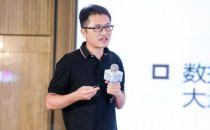 【IDCC2020深圳站】锐捷网络柯佑忠:锐捷DCN的技术创新与优势