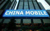 中国移动上半年营收3899亿 开通18.8万个5G基站