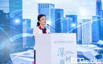 【IDCC2020深圳站】中国电信顾茜:企业5G云网基础设施应用实践