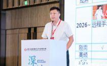【IDCC2020深圳站】中兴通讯翁建刚:云边协同场景全模块数据中心之探索
