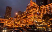 重庆市能源大数据中心挂牌成立 可提供智慧能源服务