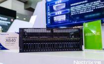 """宁畅发布支持A100 GPU服务器  """"全布局""""超前满足IT企业发展需求"""