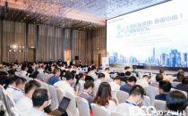 2020大湾区新基建(数据中心)产业发展论坛成功举办!点亮大湾区数据中心发展版图!