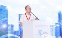 IDCC2020大湾区论坛•亮点 | 广深地区IDC现状与机遇深度分析