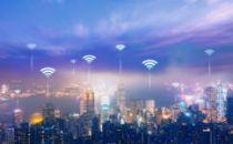 陕西加快推进《建筑物移动通信基础设施建设标准》落地实施