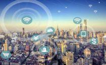 智慧海南总体方案发布,超前布局5G、物联网等新型基础设施