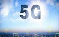 信通院王志勤:三大运营商9月完成全年5G建设计划