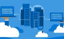 为什么云计算物理安全成为长期数字战略一部分
