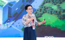 IDCC2020大湾区论坛•亮点   跨界巨头怎么做好数据中心?