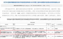 3910万元补助金!湘潭市大数据中心主体工程8月底竣工