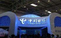 中国电信半年报:经营收入1938.03亿元,同比增长1.7%