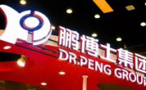 第八届中国电子信息博览会聚焦新一代信息技术产业 鹏博士培育打造大湾区数字基石