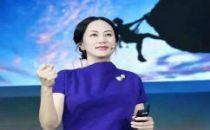 外交部发言人评孟晚舟事件:是一起彻头彻尾的严重政治事件