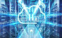 世纪互联计划发行1700万股ADS 以扩大数据中心基础设施