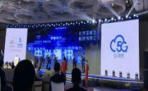 国都互联5G消息产品正式发布 吴通控股集团赋能5G消息新生态