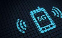 百慕大向新运营商发放牌照,暂禁5G部署
