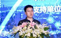 【IDCC2020上海站】中国IDC圈黄超:长三角将成数字经济时代风水宝地