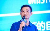 【IDCC2020上海站】上海数讯黄威:新基建,新挑战--浅谈数据中心的配电平衡