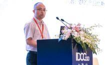 【IDCC2020上海站】中国IDC圈刘源:《长三角数据中心产业发展研究报告》解读