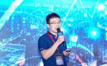 【IDCC2020上海站】UCloud优刻得王凯:新基建助力在线经济