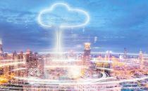 上半年云业务逆势增长 赋能数字经济 全国各地上云忙