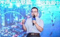 【IDCC2020上海站】联通国际曹鲁带您云参观联通国际全球数据中心