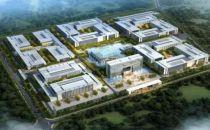 """抢占""""新基建""""先机,看这个大数据产业园如何建设一流大数据中心"""