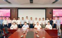 中核集团首个大数据中心项目正式开建