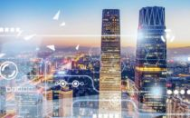 河南省发布新基建计划:加快5G、大型数据中心等建设