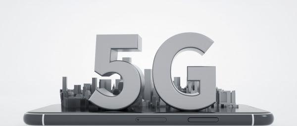 5G手机城市