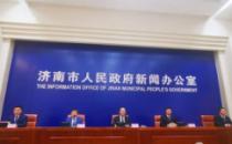"""济南将打造自然资源和规划CIM平台 构建""""全域覆盖""""大数据中心"""