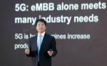 华为高管详解5G竞争背后:中国第一次在通用技术领域实现了超越