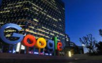 Google证实在台湾建设第三座数据中心