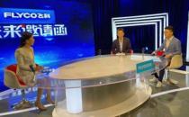 揭秘区块链:纸贵科技创始人唐凌做客东方卫视《未来邀请函》
