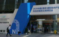 2020南京软博会即将开幕 展商云集尽显科技范儿