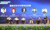 """""""网络安全""""的盛会!""""2020 LINKUP+ 网络安全峰会""""在南京成功举办"""