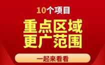 向重点区域集中,向更广范围探索!中国数据中心也要下海了!八月数据中心项目一览