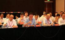"""万国数据出席全国工商联、中国工商银行民营企业座谈会 , 与中国工商银行签署""""总对总""""战略合作"""