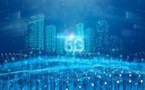 谢少锋:加快发展5G等新兴软件,推动产业转型升级