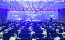 拥抱数字新经济 共创产业新未来——2020中国(南京)软博会开幕式暨全球软件产业高峰论坛在南京举行