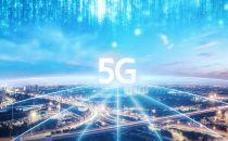 用户破300万!北京年底将建成超3万5G基站