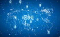 区块链技术对未来世界及数据中心的影响