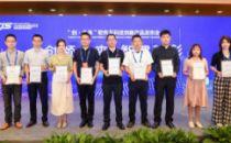 创领未来,智遇精彩! 2020中国(南京)软博会 十大创新产品发布!