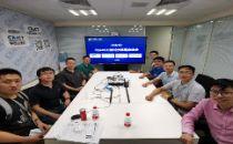 开放拥塞控制OpenCC在ODCC开展业界首个联合测试局