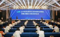 数智南京 全球瞩目——2020中国(南京)软博会圆满落幕 102个项目签约总投资超380亿